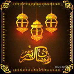 Glowing Golden Hanging Lamps and Arabic Islamic Calligraphy of text Ramadan Kareem on seamless floral background, Elegant greeting card design for Holy Month of Muslim Community Festival celebration.