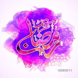 Creative Arabic Islamic Calligraphy of text Ramadan Kareem on abstract background for Holy Month of Muslim Community Festival celebration.