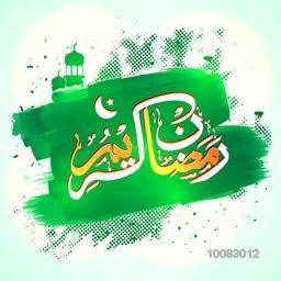 Arabic Islamic Calligraphy of text Ramadan Kareem on glossy green brush-stroke background for Holy Month of Muslim Community Festival celebration.