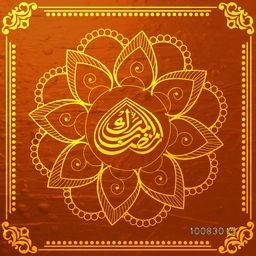 Beautiful floral design decorated greeting card with Arabic Islamic Calligraphy of text Ramazan on shiny background for Holy Month of Muslim Community Festival celebration.