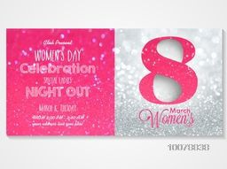 Elegant creative invitation card design with stylish text 8 March on glitter background for Happy Women's Day celebration.