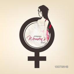 Creative illustration of Female Symbol with young girl for Happy Women's Day celebration.