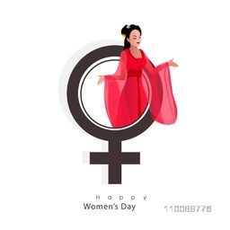 Creative illustration of Female Symbol with beautiful young girl on grey background for Happy Women's Day celebration.