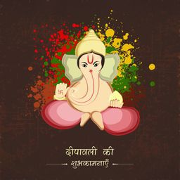 Hindu mythological Lord Ganesha giving blessing with hindi text of Deepawali on grungy background.