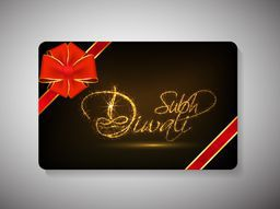 Gift card for Hindu festival celebration with shiny text of Subh Diwali (Happy Diwali) on brown background.