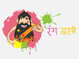 Indian festival, Holi celebration with happy caveman holding color gun and Hindi text Rang Barse (Raining of Colors) on grey background.