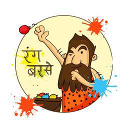 Illustration of a caveman with water balloons and Hindi text Rang Barse (Raining of Colors) for Indian festival, Happy Holi celebration.