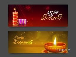 Creative website header or banner set for Indian Festival of Lights, Shubh Deepawali (Happy Deepawali) celebration.