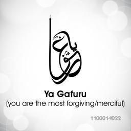 Arabic Islamic Calligraphy of Dua (Wish) Ya Gafuru ( You are the most Forgiving/Merciful) on abstract grey background.