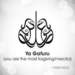 Arabic Islamic Calligraphy of Dua (Wish) Ya Gafuru ( You are the most Forgiving/Merciful) on grey background.