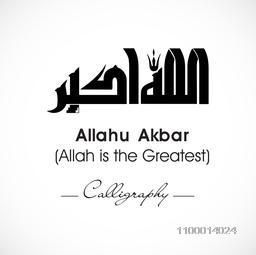 Arabic Islamic Calligraphy of Dua (Wish) Allahu Akbar ( Allah is the Greatest ) on grey background.
