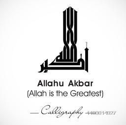 Arabic Islamic Calligraphy of Dua (Wish) Allahu Akbar ( Allah is the Greatest) on grey background.