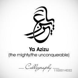 Arabic Islamic Calligraphy of Dua ( Wish ) Ya Azizu ( The Mighty/The Unconquerable) on grey background.