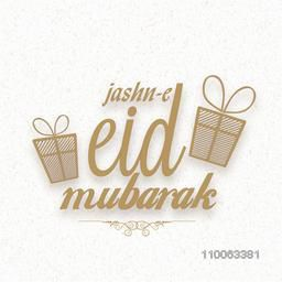 Jashn-e-Eid Mubarak celebration greeting card with gifts for muslim community festival celebration.
