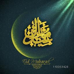 Arabic calligraphy text of Eid Mubarak with crescent moon shining in spot light on stylish background for muslim community festival celebration.