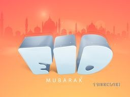 3D glossy text Eid Mubarak on mosque silhouetted background for muslim community festival celebration.