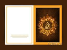Elegant greeting card with golden floral design decorated frame and Arabic Islamic calligraphy of text Eid Mubarak for Muslim community festival celebration.
