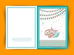 Arabic Islamic calligraphy of text Eid Mubarak and colorful lights decorated greeting card design for holy festival of Muslim community celebration.