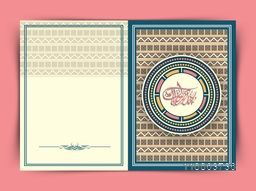 Elegant greeting card with Arabic Islamic calligraphy of text Eid Mubarak on traditional floral design decorated background for Muslim community festival celebration.