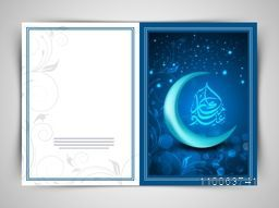 Beautiful floral design decorated greeting card with glossy crescent moon and Arabic Islamic calligraphy of text Eid Mubarak on shiny blue background for famous Islamic festival celebration.