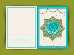 Elegant greeting card with Arabic calligraphy of text Eid Mubarak in crescent moon shape on colorful stars and buntings decorated rays background for Muslim community festival celebration.