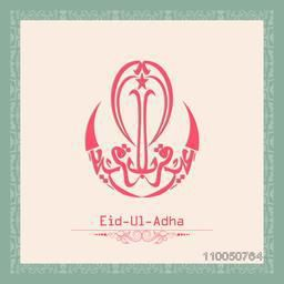 Greeting card design with Arabic Islamic Calligraphy of text Eid-Ul-Adha for Muslim Community Festival of Sacrifice celebration.