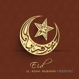 Creative Arabic Islamic Calligraphy of text Eid-Ul-Adha in crescent moon and star shape for Muslim Community Festival of Sacrifice celebration.