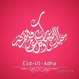 Creative Arabic Islamic Calligraphy of text Eid-Ul-Adha on shiny pink background for Muslim Community Festival celebration.