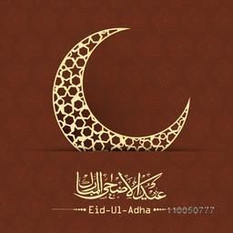 Creative crescent moon with Arabic Islamic Calligraphy of text Eid-Ul-Adha, Greeting card design for Muslim Community Festival celebration.