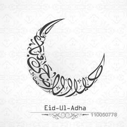 Creative Arabic Islamic Calligraphy of text Eid-Ul-Adha in crescent moon shape on floral design decorated background.