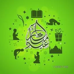 Arabic calligraphy text of Eid Mubarak with islamic religious ornaments on shiny green background for muslim community festival celebration.