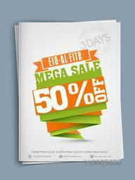 Creative template or flyer design of limited time mega sale with 50% discount offer for Muslim community festival, Eid-Al-Fitr celebration.