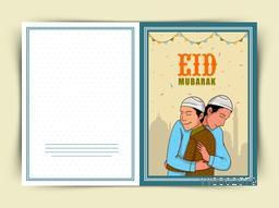 Young Muslim men hugging each other on mosque silhouette background for Islamic festival, Eid celebration, can be used as greeting or invitation card design.