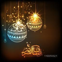 Muslim community festival celebration with decorative shiny hanging balls, stars and Arabic calligraphy of text Ramazan Kareem (Ramadan Kareem) on shiny brown background.