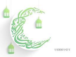 Arabic calligraphy text Ramazan-ul-Mubarak (Happy Ramadan) in moon shape paper cutout with illustration of hanging lamps or lanterns on white background for islamic holy month of prayer celebration.