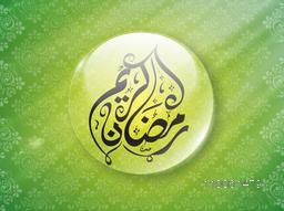 Arabic calligraphy text Ramazan Kareem on glossy sphere for holy month of muslim community, Ramadan Kareem celebration
