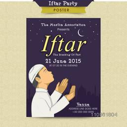 Stylish invitation card  with illustration of a Muslim boy offering Namaz (Islamic Prayer) in night on Mosque silhouette background for holy month Ramadan Kareem Iftar Party celebration.