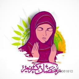 Islamic month of prayer celebration with young Muslim lady offering Namaz (Islamic Prayer) and Arabic calligraphy of text Ramadan Kareem on Mosque silhouette background.