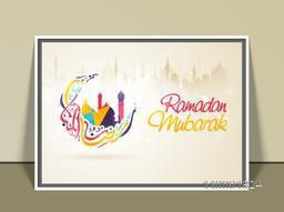 Beautiful frame with colorful arabic calligraphy text of Ramazan-ul-Mubarak (Happy Ramadan) on mosque silhouette background.