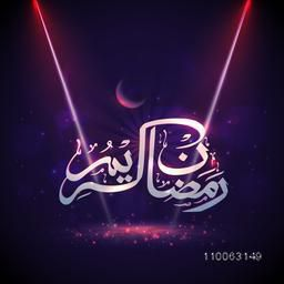 Glossy Arabic Islamic calligraphy of text Ramadan Kareem in spot light on beautiful crescent moon decorated shiny background for Islamic holy month of prayers, celebration.