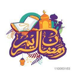Arabic calligraphy of text Ramadan Kareem with open Islamic religious book Quran Shareef, rosary and mosque on white background for Muslim community festival celebration.