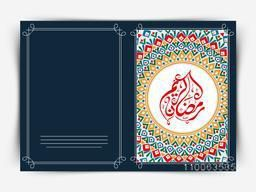 Beautiful greeting card decorated with artistic floral pattern and Arabic Islamic calligraphy of text Ramadan Kareem for Muslim community festival celebration.