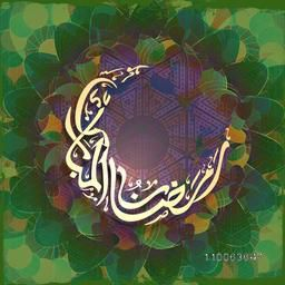 Arabic calligraphy of text Ramadan Kareem in crescent moon shape on beautiful artistic floral pattern background for Islamic holy month of prayers, celebration.