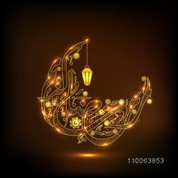 Golden glowing arabic calligraphy text Ramadan Kareem with lamp or lantern or shiny brown background for islamic holy month of prayer celebration.