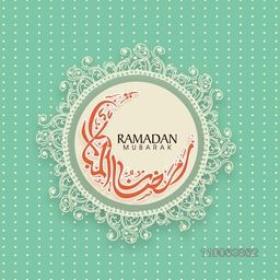 Arabic calligraphy text Ramazan-ul-Mubarak (Happy Ramadan) in floral decorated frame on seamless background for islamic holy month of prayer celebration.