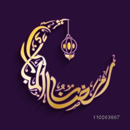 Arabic calligraphy text Ramazan-ul-Mubarak (Happy Ramadan) in crescent moon shape with lamp for islamic holy month of prayer celebration