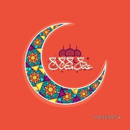 Floral decorated creative crescent moon with arabic calligraphy text Eid Mubarak on orange background for muslim community festival celebration.