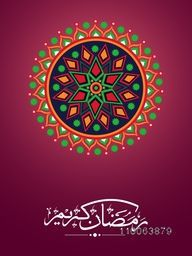 Arabic calligraphy text Ramadan Kareem with colorful floral design for islamic holy month of prayer celebration.