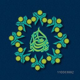 Arabic calligraphy text Eid Mubarak with floral design on seamless blue background for muslim community festival celebration.