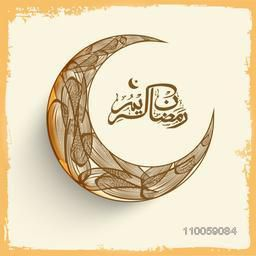 Arabic calligraphy text of Ramazan Kareem (Ramadan Kareem) with creative floral moon for holy month of muslim community festival celebration.
